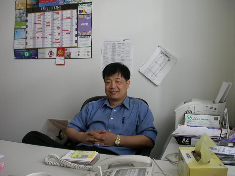 Partner China / Hongkong: Li Lung